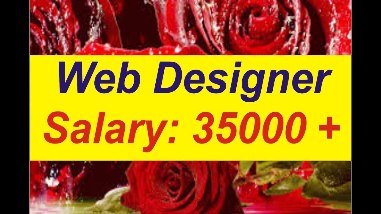 How to become website designer | web designing course | online job
